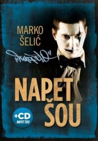 markoselic-napetsou